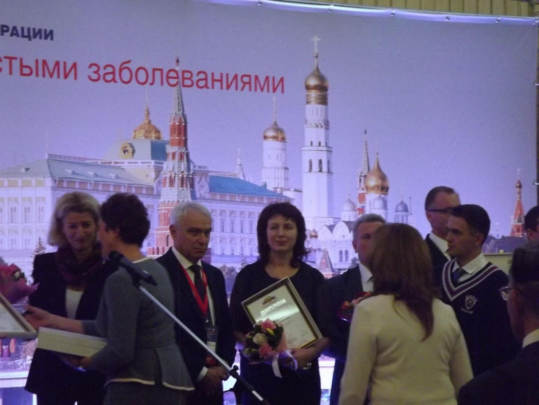 Подведены итоги всероссийского конкурса им лс выготского в цфо